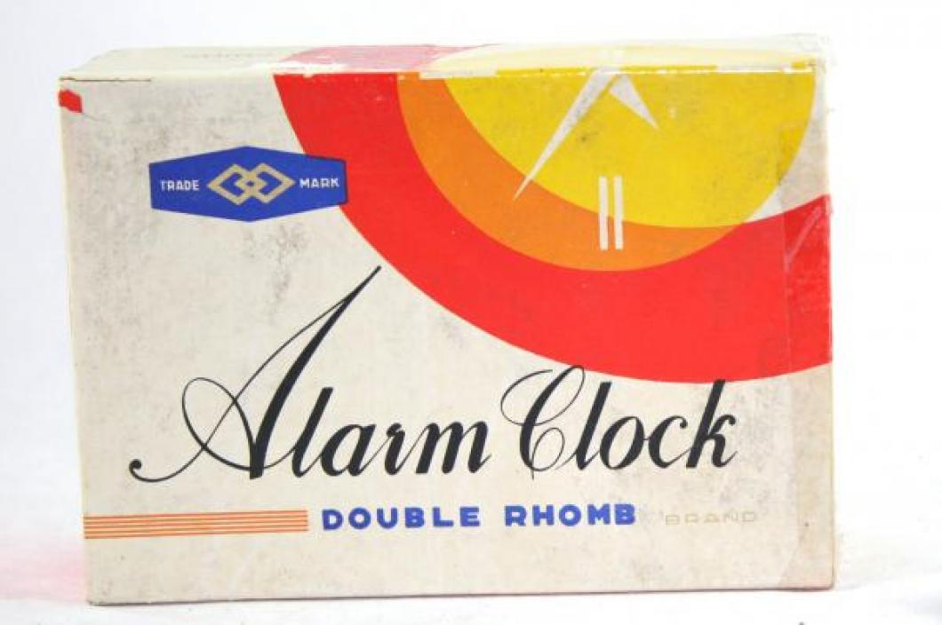 original box for a Double Rhomb animated alarm clock (with new alarm clock, late 1960s, China) [Cultural Revolution promotion - see picture of clock from box]